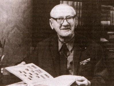 Иван Иванович Дубасов